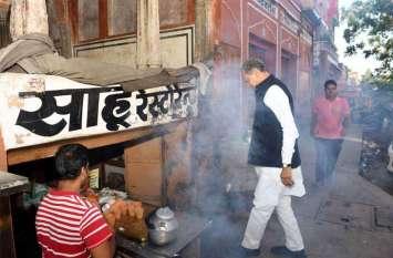 मुख्यमंत्री अशोक गहलोत ने चौड़ा रास्ता स्थित साहू रेस्टोरेंट पर लिया चाय का लुत्फ़ देखे तस्वीरें