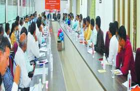 बैंक अधिकारियों ने राष्ट्रीय प्राथमिकताओं पर किया विचार विमर्श