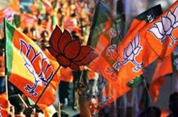 BIG News: हाड़ौती में भाजपा ने बनाए 4 लाख से ज्यादा सदस्य, बारां रहा अव्वल