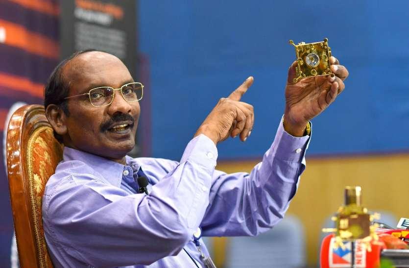 चंद्रयान-2: विक्रम लैंडर की सच्चाई, इसरो चीफ के सिवन ने ऐसे बताई