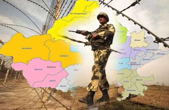 आतंकी घुसपैठ का अलर्ट : राजस्थान के 3 जिलों में बढ़ाई सुरक्षा, जयपुर एयरपोर्ट पर भी प्रशासन सतर्क