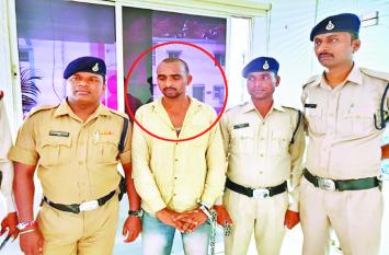 बहन का हत्यारा भेष बदलकर 3 शादियां की, पुलिस ने 11 साल बाद किया गिरफ्तार
