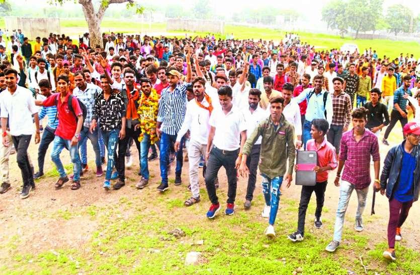 कॉलेजों में बढऩे लगी छात्रसंघ चुनावों की गहमागहमी, पुलिस तक पहुंचा संगठनों में आपसी तनातनी का मामला