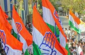 Congress ,Bhartiya janta party ,Sultanpur ,Sultanpur,भाजपा,शामिल,कांग्रेस,नेता,बीजेपी,कदम
