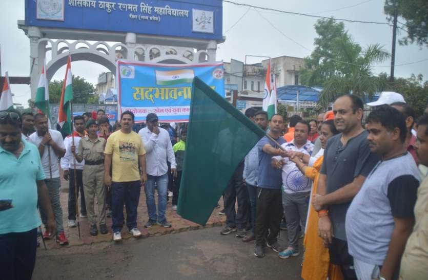 राज्य शासन के निर्देश पर प्रदेश में सदभावना पर दिवस सद्भावना दौड़ आयोजित की गई