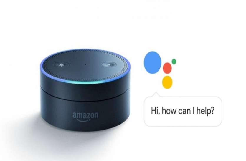 Amazon Alexa और Apple सीरी से आगे निकला Google Assistant