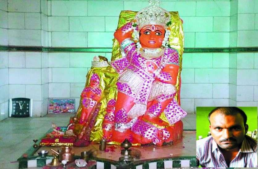 हकीम ने कहा - हनुमानजी ने मेरी इच्छा की पूरी, मुझे मिला सौभाग्य रामायण पाठ कराने का