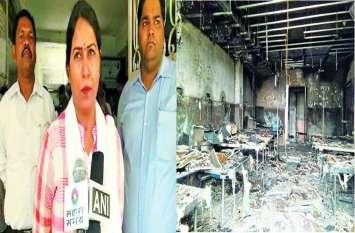 शिशु अस्पताल आग: रायपुर से 5 सदस्यीय टीम जांच के लिए पहुंची अस्पताल, शासन को सौंपेंगे जांच की रिपोर्ट