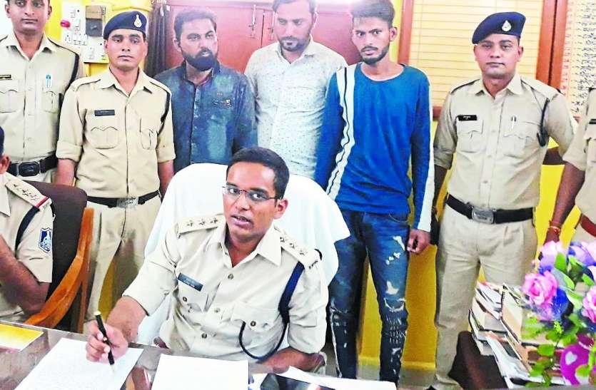 फोटो वायरल करने की धमकी देकर मांग रहे थे दो लाख फिर पुलिस ने पकड़ा फिल्मी स्टाईल में