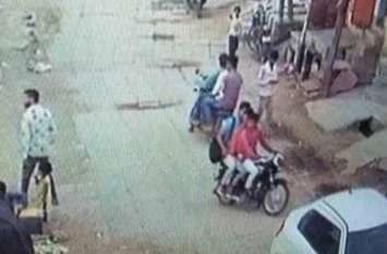 वारदात से आधे घंटे पहले आरोपियों ने किया था ये काम, पुलिस ने खंगाले 40 से ज्यादा CCTV