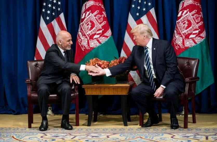 अफगानिस्तान पर मेहरबान हुआ अमरीका, 1250 करोड़ डॉलर के मदद किया ऐलान
