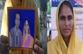 तीन तलाक की धमकी देकर पति ने घर से निकाला, कहा- पुलिस के पास गई तो गोली मार देंगे