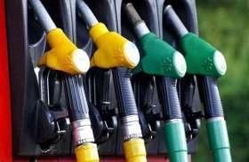 यूपी है 13वां सबसे महंगा पेट्रोल बेचने वाला प्रदेश, इन राज्यों में बिकता सबसे सस्ता पेट्रोल, जानें सच्चाई