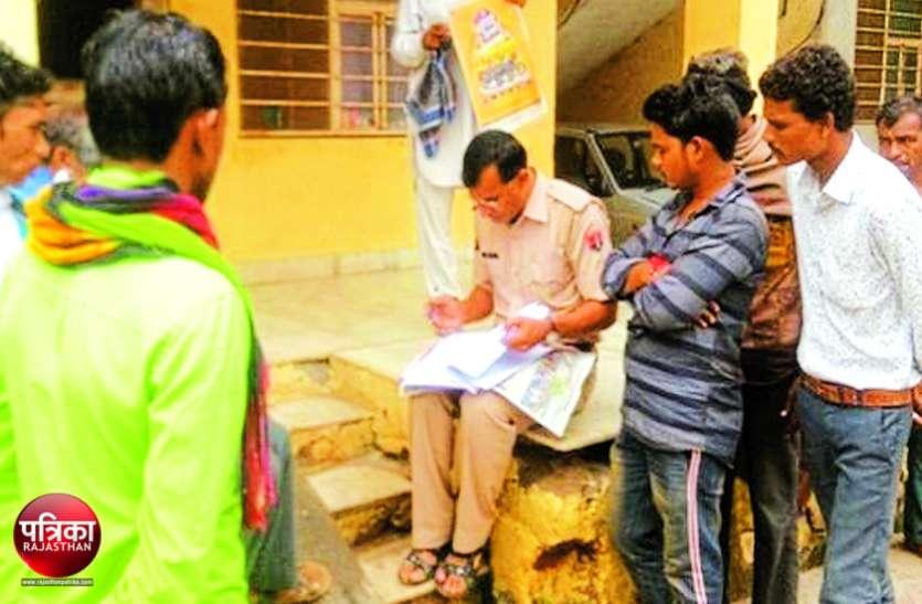 राजस्थान में यहां 150 लोगों के खिलाफ केस दर्ज, पुलिस पर किया था पथराव, कार को लगा दी थी आग और...