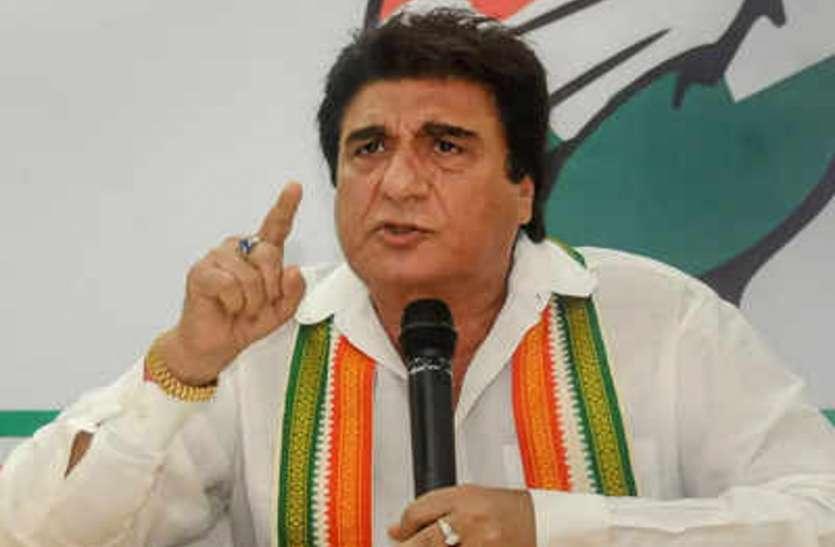 यूपीसीसी अध्यक्ष राज बब्बर ने कहा, पेट्रोल-डीजल पर टैक्स बढ़ोतरी पर कांग्रेस करेगी देशव्यापी आंदोलन