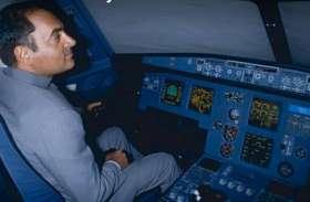 पीएम बनने से पहले पायलट की नौकरी में मात्र 5 हजार रुपए महीना कमाते थे राजीव गांधी