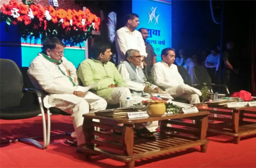 राजीव गांधी की 75वीं जयंती आज, सीएम कमलनाथ ने श्रद्धांजली देकर कही बड़ी बात, देखें वीडियो