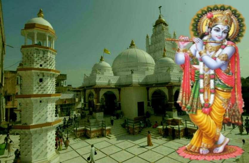 भगवान श्रीकृष्ण कहलाये रणछोड़, उसी का प्रतीक है ये मंदिर