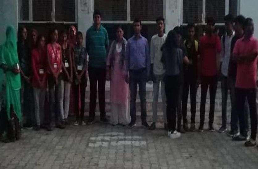 हवाई सफर पर निकले रायपुरिया से सफल छात्र
