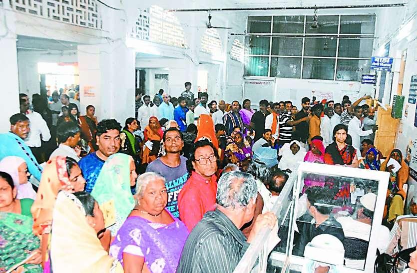 त्योहार जाते ही अस्पताल में फिर लगी मरीजों की भीड़, सुबह ११.३० बजे तक ओपीडी में नहीं पहुंच सके डॉक्टर