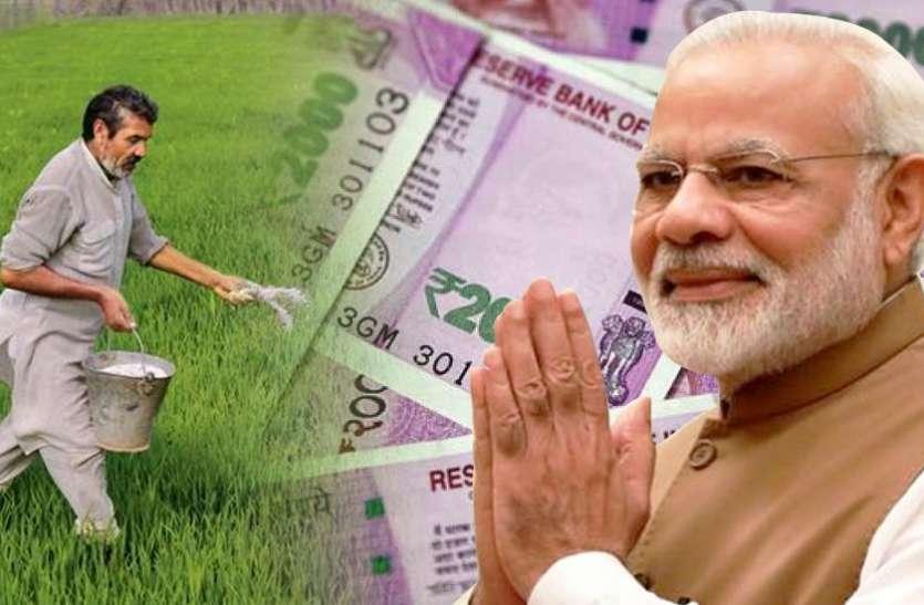 किसानों के लिए मोदी सरकार ने खोले खजाने, अब से प्रति हेक्टेयर मिलेंगे 50 हजार रुपये