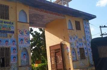 Jaipur rural  : कॉलेजों में बनने लगा चुनावी माहौल, अंतिम मतदाता सूची जारी