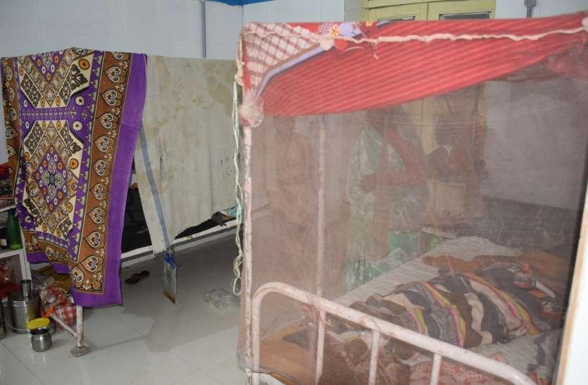 बर्न ट्रीटमेंट देने में जिला अस्पताल फेल, पांच माह से एक इकाई में ताला