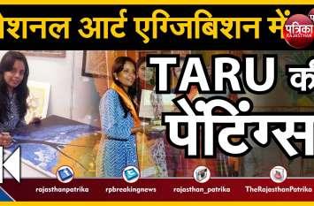 City Proud: तरू को जयपुर रत्न सम्मान