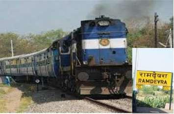 रामदेवरा मेला : रेलवे प्रशासन चलाएगा स्पेशल ट्रेन, ये रहेगा टाइम शेड्यूल