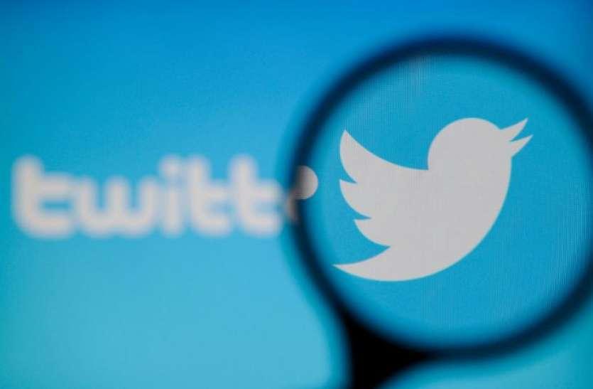 पाकिस्तान का दावा- कश्मीर पर पोस्ट करने पर 200 ट्विटर अकाउंट सस्पेंड, दर्ज हुई शिकायत