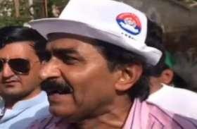 VIDEO: धारा 370 हटने से बौखलाए पूर्व क्रिकेटर जावेद मियांदाद, परमाणु हमले की दी धमकी