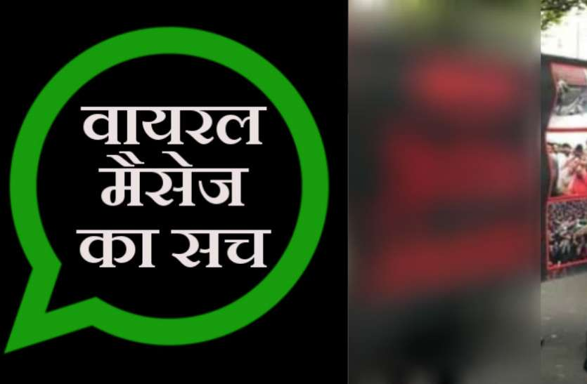 कथित तौर पर AMU में लगे PM मोदी के आपत्तिजनक वायरल पोस्टर को लेकर हुआ बड़ा खुलासा