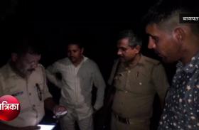 Big Breaking: Bagpat में भी सामूहिक नरसंहार की कोशिश, दो महिलाओं समेत चार लोगों पर फायरिंग, महिला की मौत- देखें वीडियो