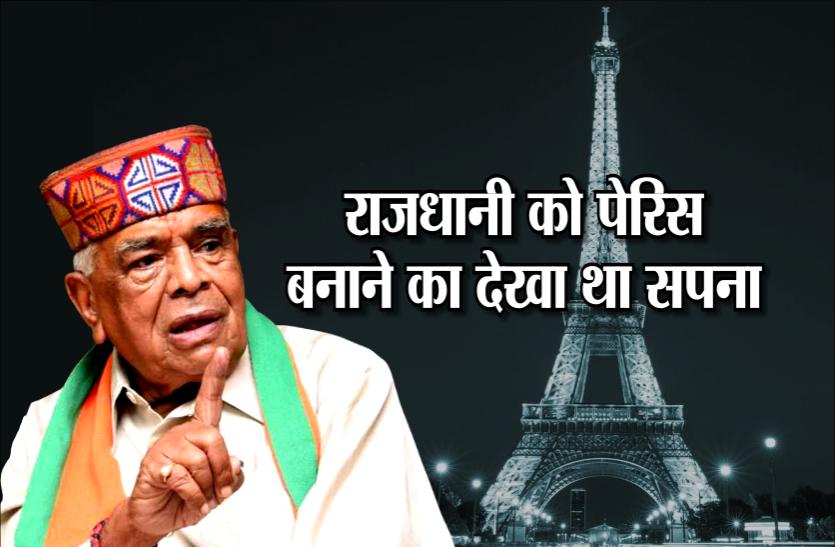 राजधानी को बनाना चाहते थे पेरिस, निडर स्वभाव के कारण मिली थी 'बुलडोज़र मंत्री' की उपाधि