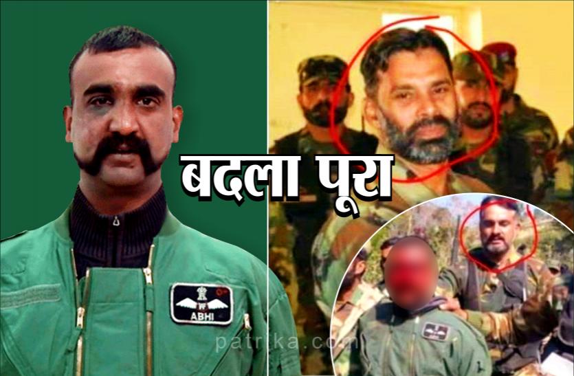 PAK में अभिनंदन को टॉर्चर करने वाला कमांडो अहमद खान मारा गया, MP में 3 दिन पहले से वायरल है पोस्ट