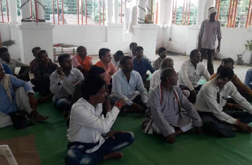 किसान संगठन ने भगवान बलराम की पूजा कर किया पौधरोपण