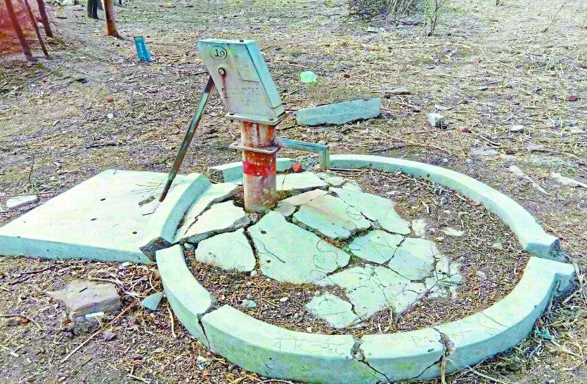 पीएचई में बड़ा घोटाला : अधिकारियों ने हैंडपंप मरम्मत के नाम पर की लाखों रुपए की हेराफेरी