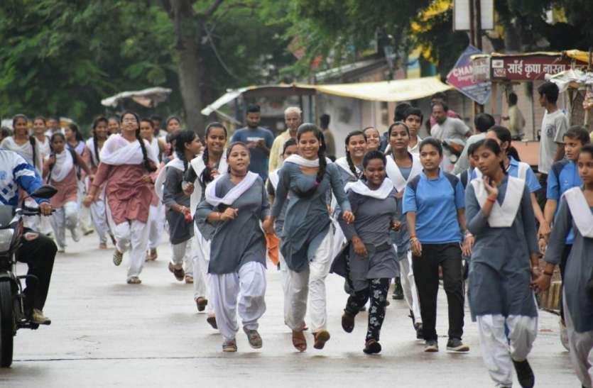 Sadbhavana Diwas 2019: पूर्व प्रधानमंत्री राजीव गांधी की जयंती पर 400 युवाओं ने लगाई सद्भावना दौड़