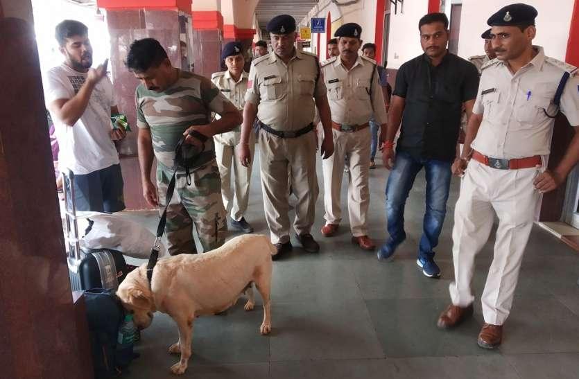 video: आतंकी input के बाद रेलवे स्टेशन में कुछ यूं नजर आई पुलिस की सक्रियता