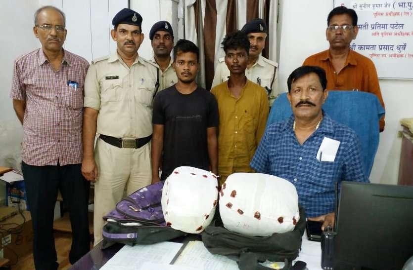 स्टेशन में अवैध मादक पदार्थ लेकर कर रहे थे ट्रेन का इंतजार, जीआरपी ने दो बदमाशों को दबोचा