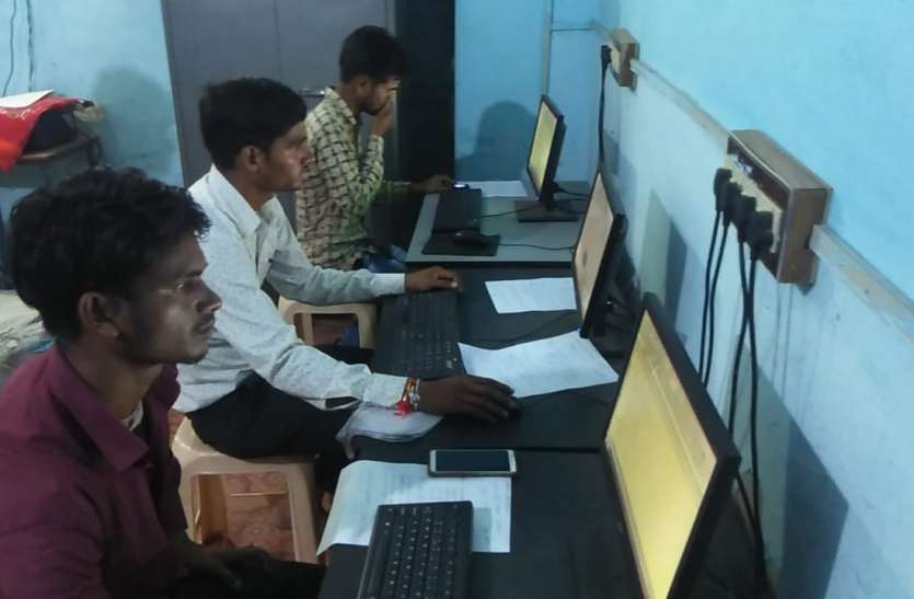 भर्ती किए कंप्यूटर, टाइपिंग भी नहीं आती, टेस्ट में फैल