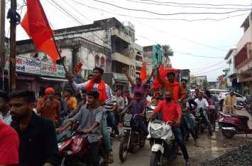 राष्ट्रीय बजरंग दल ने मनाया अखंड भारत दिवस