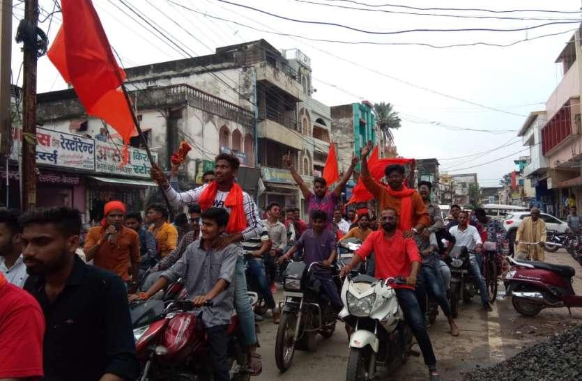 राष्ट्रीय बजरंग दल ने मनाया अखंड भारत दिवस भगवा ध्वज बाइक रैली निकाली