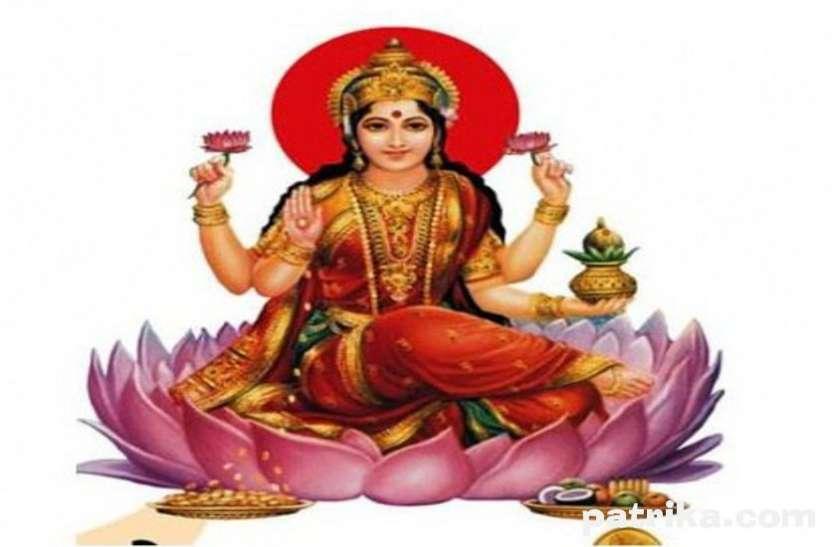 आज धन प्राप्ति के योग, इनकी राशि पर लक्ष्मी जी की विशेष कृपा: राशिफल
