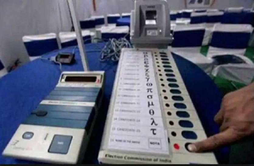 Mayor Election: फरवरी में होगा महापौर पद का आरक्षण, शासन ने जारी किया कार्यक्रम