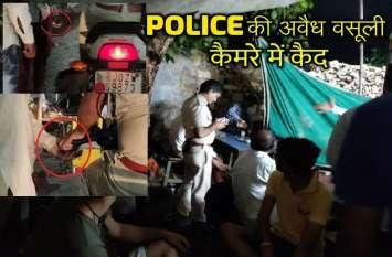 राजस्थान पुलिस की शह पर बिक रही अवैध शराब, पुलिस कांस्टेबल ने शराबी को मारा और उससे पैसे वसूलकर चला गया