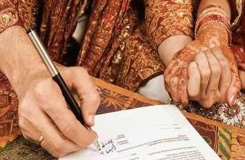 गजबः 10वीं की छात्रा से करा दी युवक की शादी, दोनों को पता नहीं कब हुआ विवाह