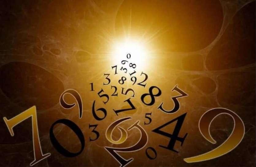 अंकज्योतिष 22 अगस्त 2019: आज भगवान विष्णु को पीली चीज़ों का भोग लगाएं