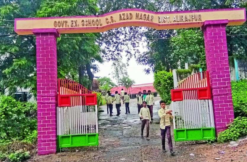 सरकार की तबादला नीति से स्कूलों में बिगड़ी शिक्षा व्यवस्था !