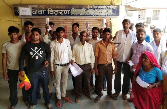 दवा वितरण केन्द्र बंद करने पर मरीजों नेकर दिया हंगामा